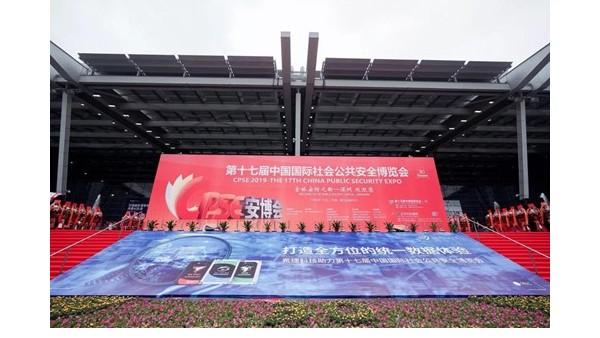 2019年深圳安博会圆满结束—AI+5G安防系统共建美好生活