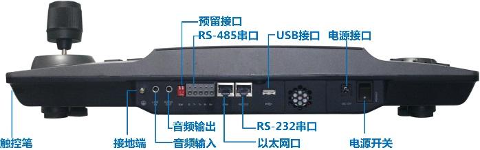 CH-DS-1100K-E