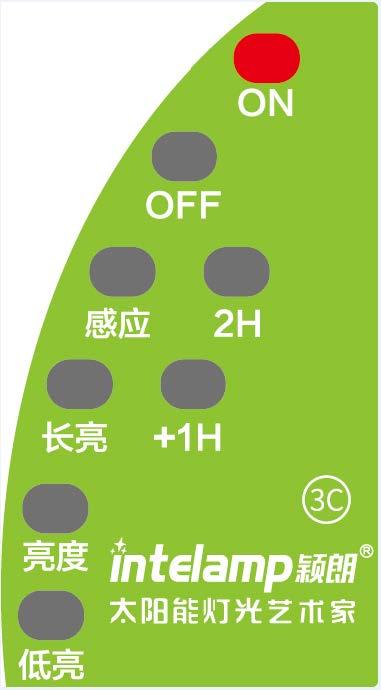 DS-2DLS05-AIR---智能型太阳能补光灯彩页