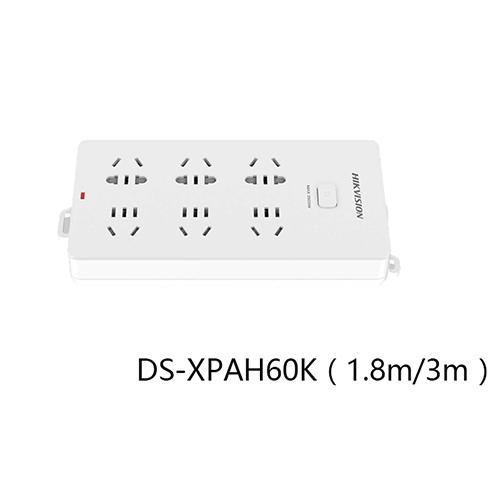 海康威视 DS-XPAH60K 延长线插座