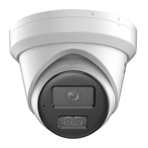 海康威视 DS-2CD3356(D)WDV3-I星光级红外网络半球摄像机