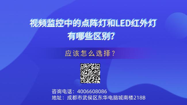 微信截图_20191119142225