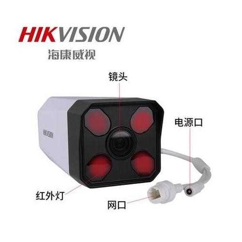 海康威视 DS-IPC-B12H-I