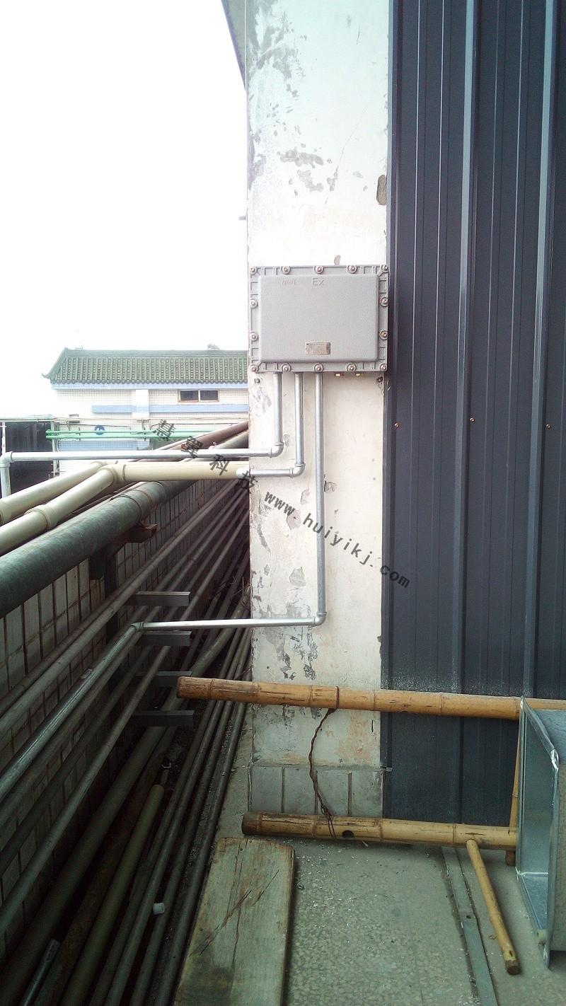 防爆配电箱安装