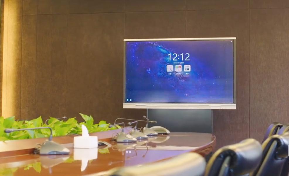 智能视频会议
