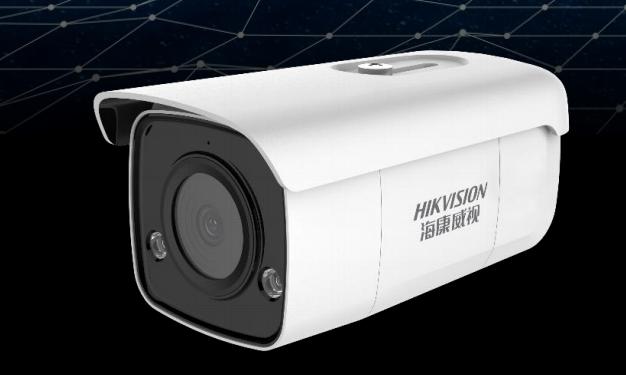 海康威视全彩智能警戒摄像机
