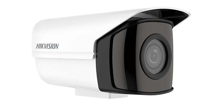 高空抛物专用摄像机DS-2CD3T47WDA3-PW