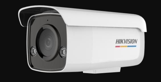 海康威视AI智能全彩摄像机