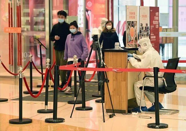 商场疫情防控方案应用