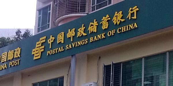 银行安防解决方案