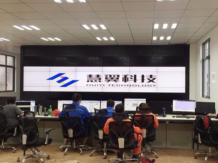 雅化集团三台化工有限公司监控项目