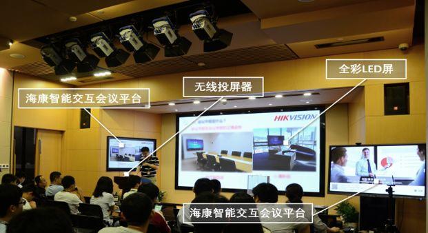 LED显示屏方案应用