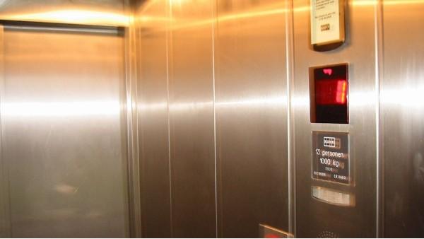 电梯五方对讲