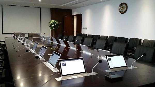 智能会议系统应用