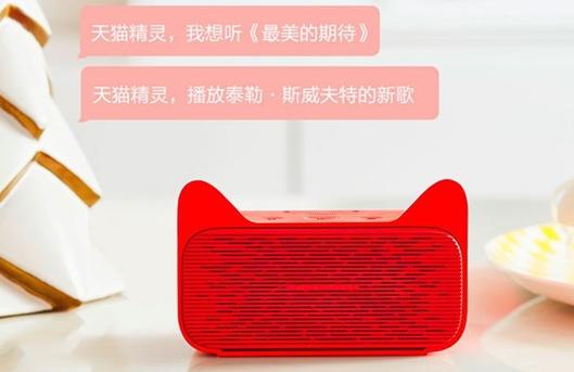 声纹识别技术