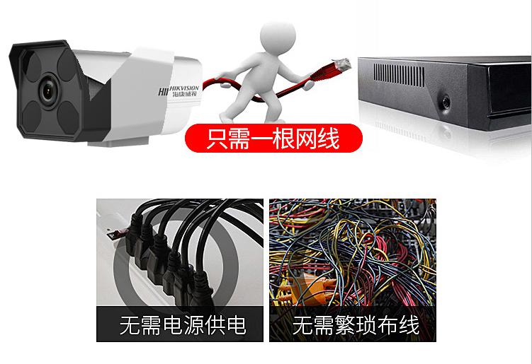 无线视频监控poe供电