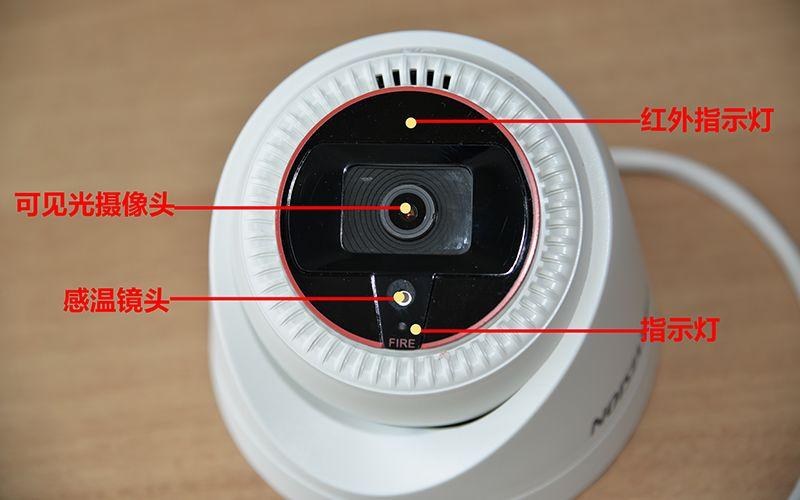 海康威视安消智能摄像机