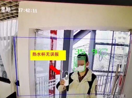 海康威视测温应用