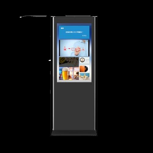 海康威视 DS-D6043FL(立柜安卓) 43寸室内壁挂信息发布终端