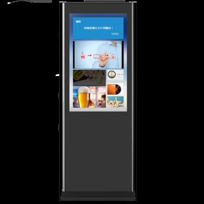 DS-D6043FL(立柜安卓) 43寸室内壁挂信息发布终端