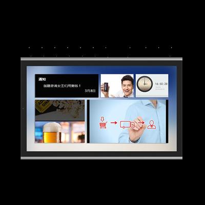 海康威视 DS-D6032FL(壁挂安卓) 32寸壁挂式室内广告屏