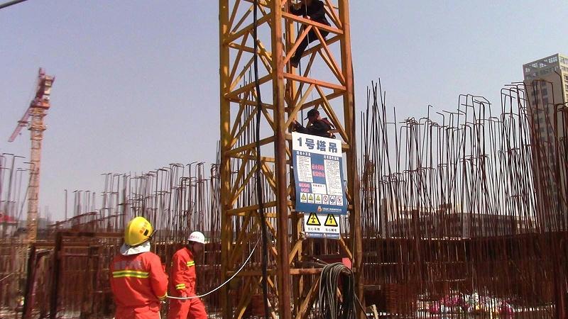 塔吊机械安全监控