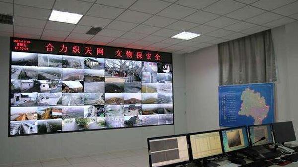 公安局监控视频指挥中心