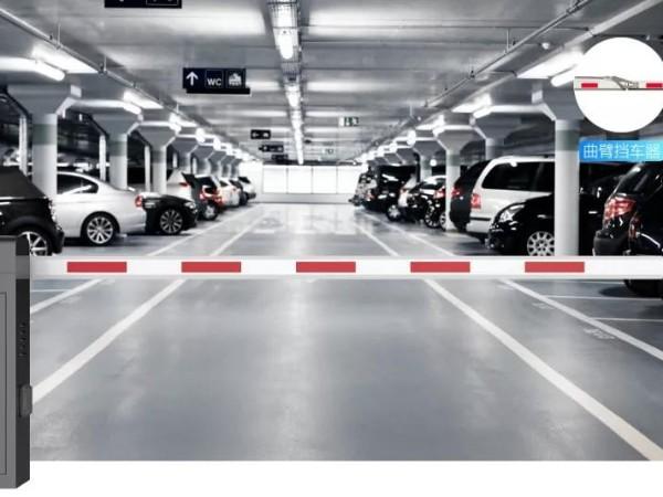 车辆出入口管理系统
