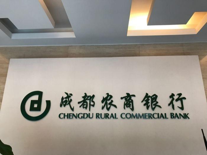 银行道闸系统安装