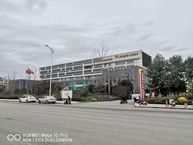 老肯医疗工业园区监控改造