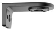 DS-1292ZJ-PT(Black)壁装支架