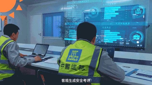 工地IP广播方案