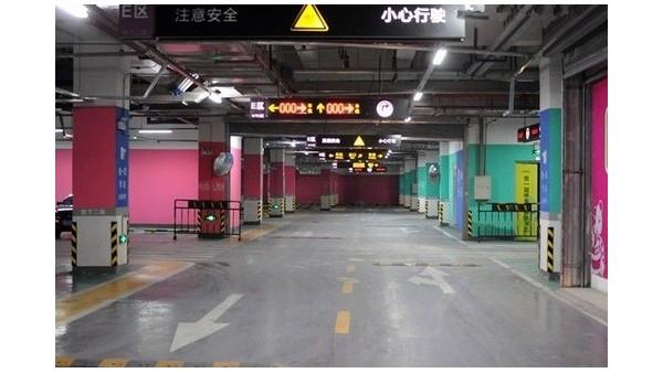 停车场监控视频系统方案