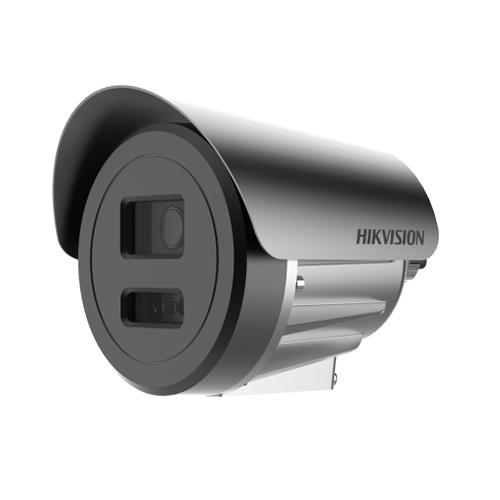 海康威视 DS-2XE3047FWD-L(I)Z 400万防爆筒型网络摄像机