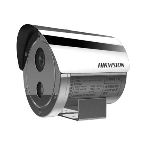 海康威视 DS-2XE3226FWD-IZ(C) 防爆筒型网络摄像机