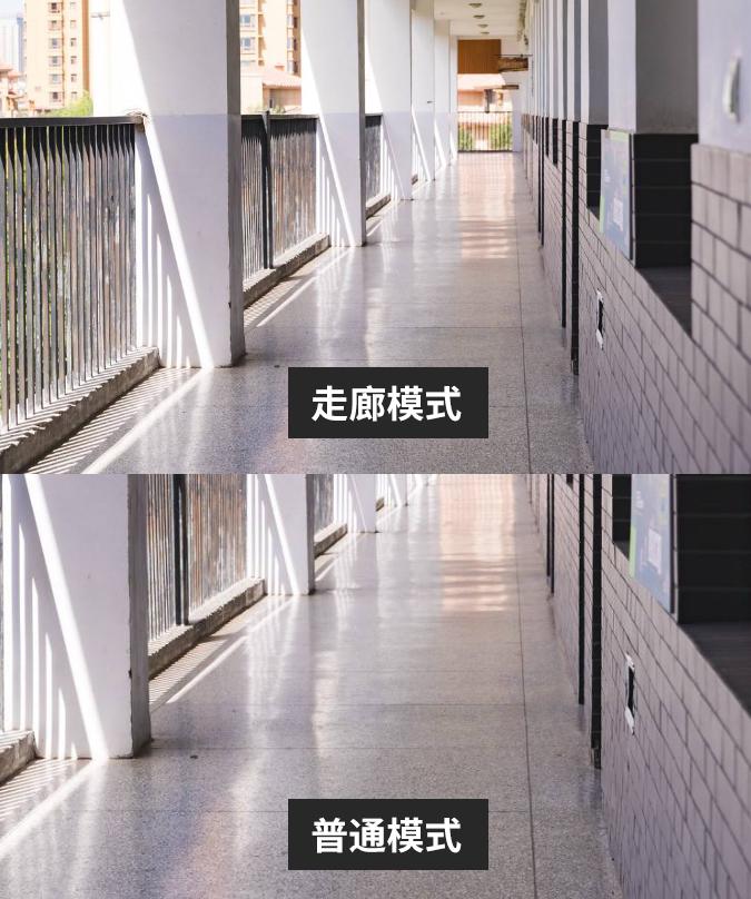 海康威视摄像头走廊模式设置