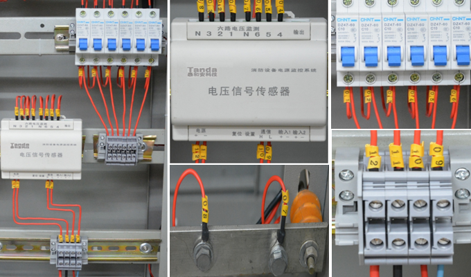 视频监控系统集中供电