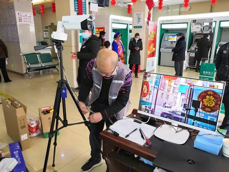 农业银行测温摄像头安装