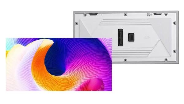 利亚德Mini Box系列全彩LED显示屏