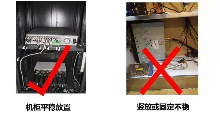 硬盘录像机安装