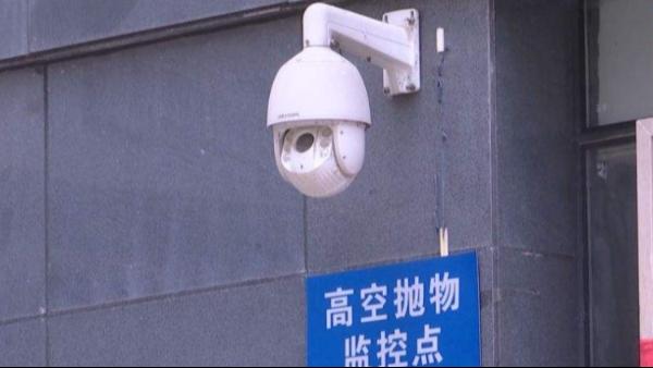 高空抛物摄像机安装