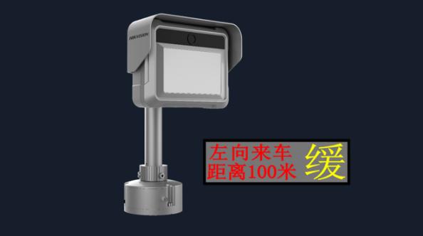 雷达视频道路安全预警系统设备