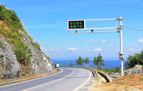 雷达视频道路安全预警系统