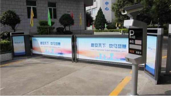车牌识别技术在停车场的运用